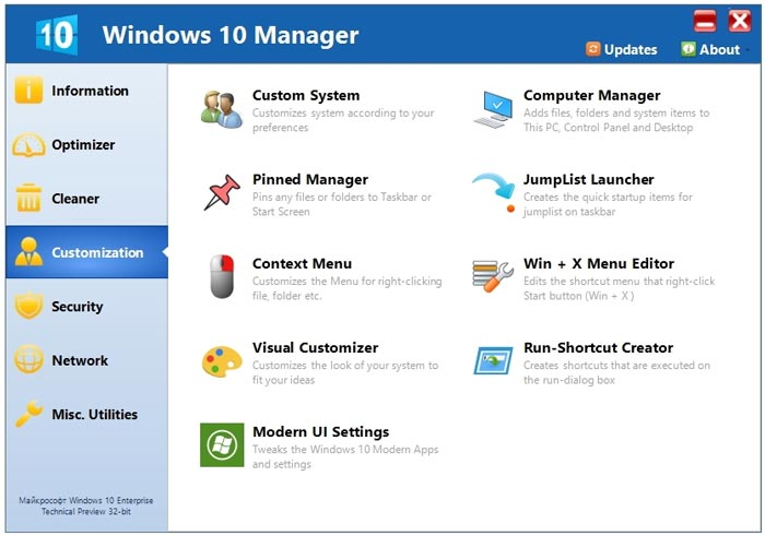 Free Download Windows 10 Manager Full Crack Terbaru 64 bit