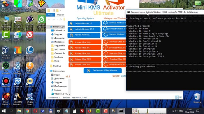 Mini KMS Activator Free Download Office 2010